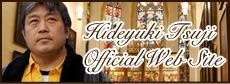 声楽家・合唱指揮者 辻 秀幸 公式サイト